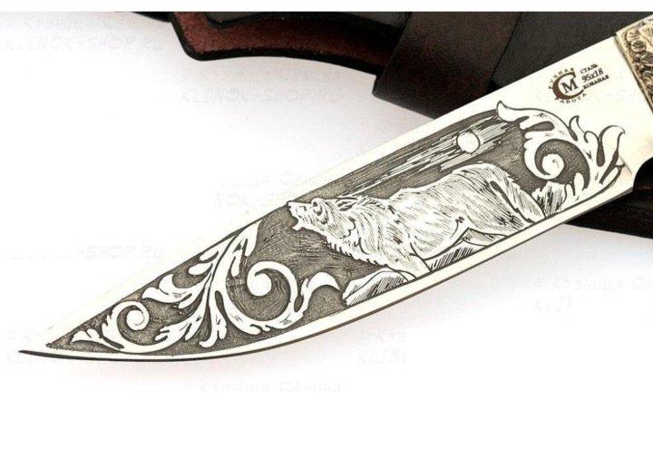 картинки на ножах в векторе рулём ведут себя