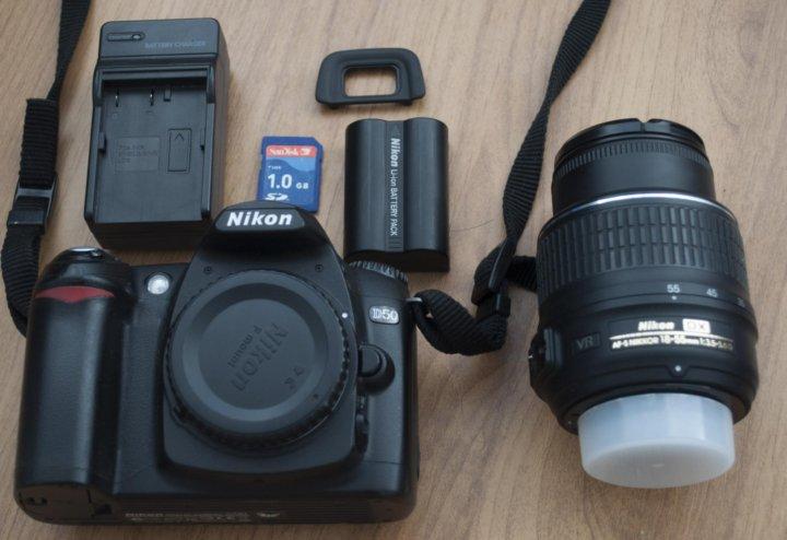 образования коллектива аренда фотоаппарата анапа тебя