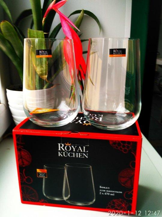 Bokaly Vysokie Royal Kuchen Kupit V Moskve Cena 499 Rub Data Razmesheniya 05 07 2020 Posuda