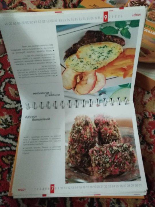 Эконом рецепты на каждый день с фото