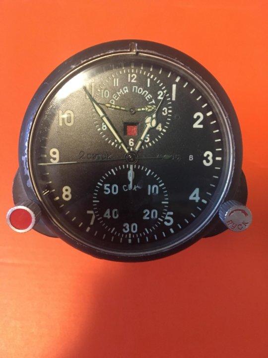 Аренда час стоимость летный часы красноярск мужские продам