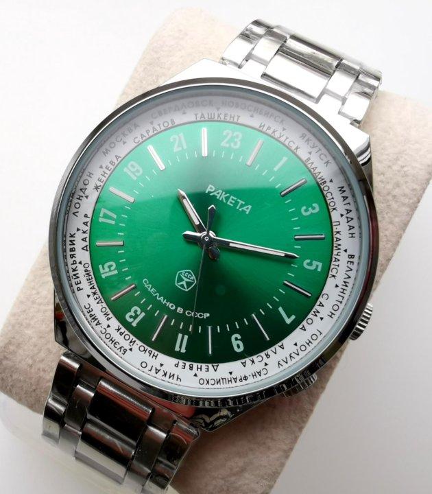 Ракета стоимость 24 часы вахта продать наручные бу часы мужские
