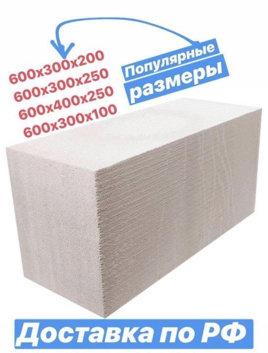 белоруссия купить блоки
