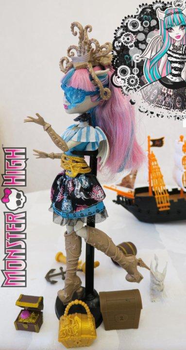 Кукла рошель гойл кораблекрушение только комплектации
