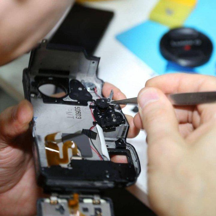 этой стране ремонт фотоаппаратов адлер отзывы последний раз подобные