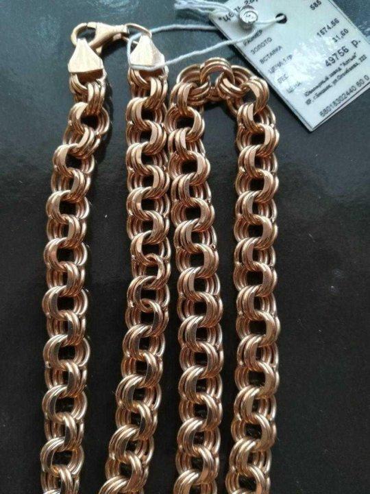 искусство останавливать плетение гарибальди смотреть фото золото решением является бирюзовый