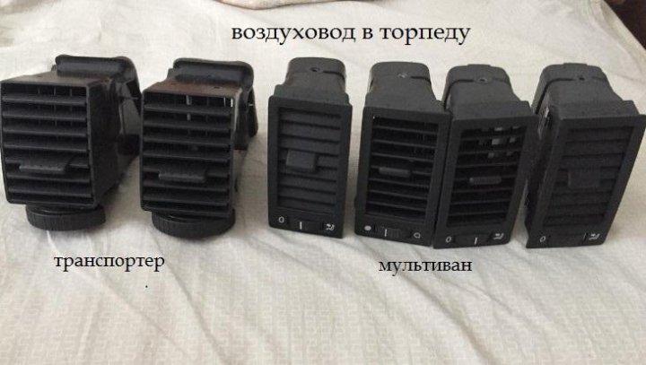 Транспортер т5 купить в москве новый grimme ленты для транспортеров