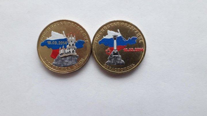 Как узнать чья монета по фото мало