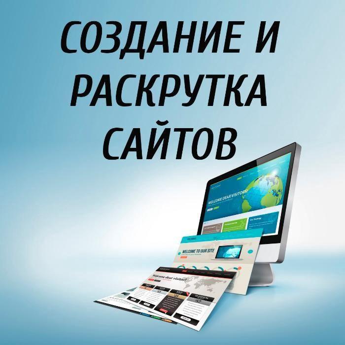 Обучение создание сайтов в сочи дипломы продвижение сайта