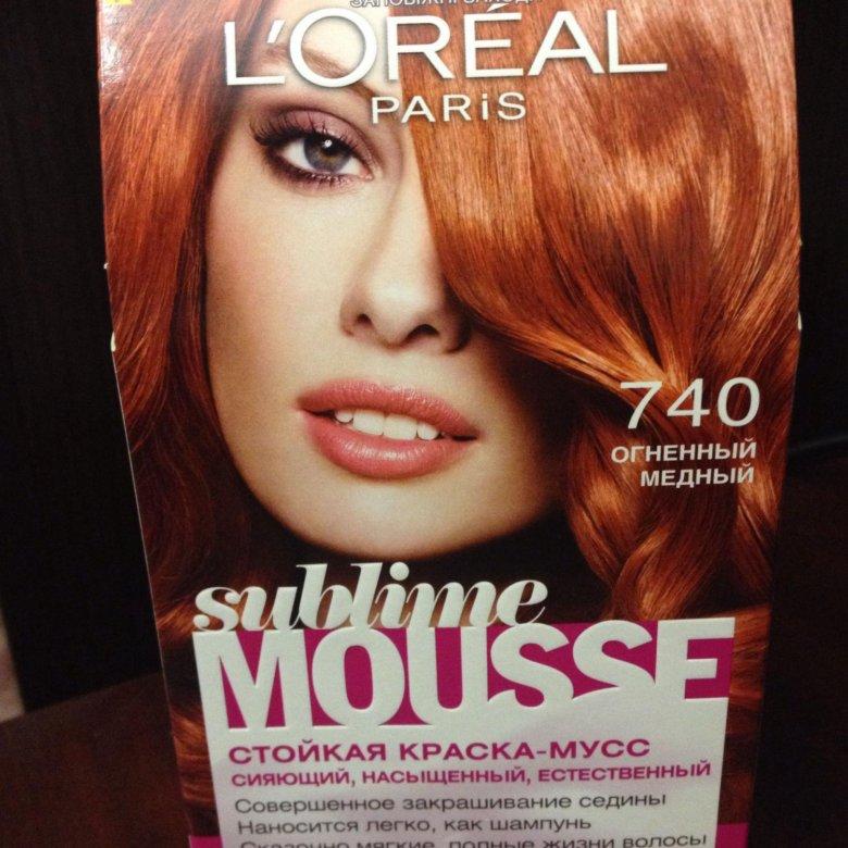 Краска для волос лореаль сублим мусс купить