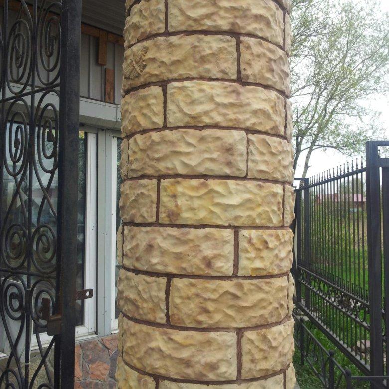круглые столбы из кирпича