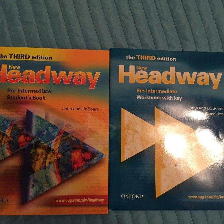 решебник headway
