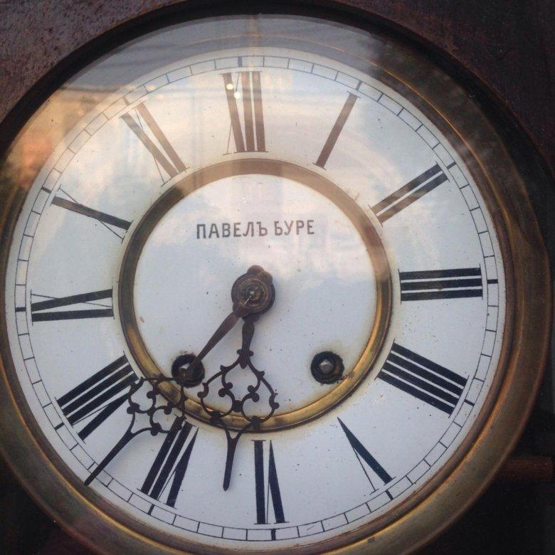 Буре павла стоимость настенные часы при проектировании стоимость человеко часа