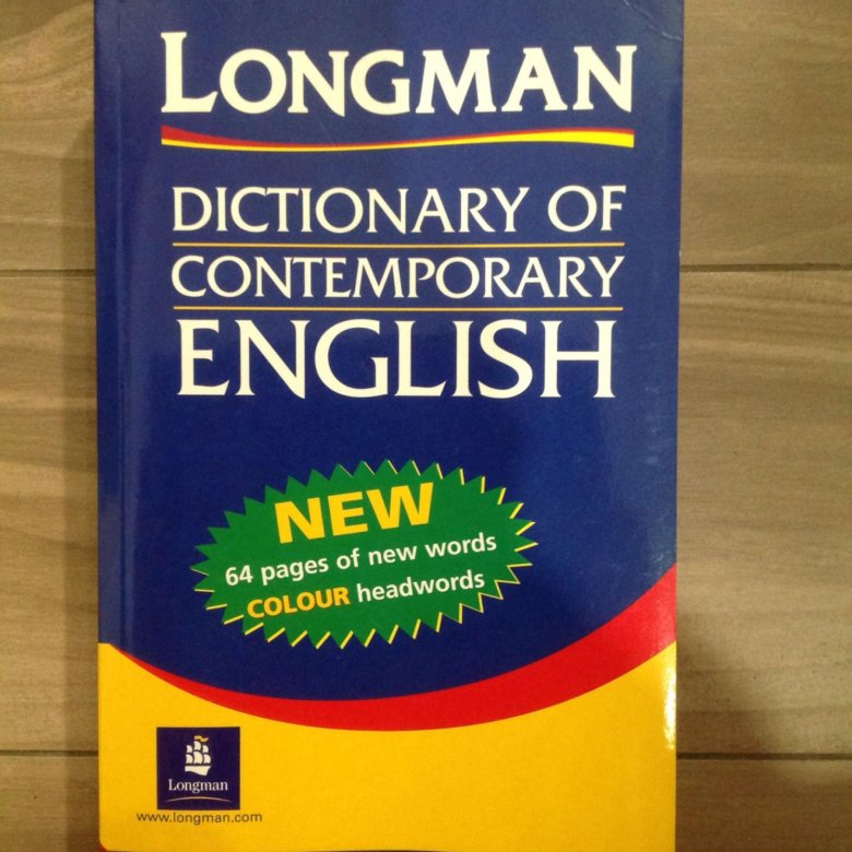 english longman Longman dictionaries online is a fantastic resource site for teachers, institutions and students when you buy a copy of the new longman dictionary of contemporary english 5th edition you will have free access to the online version of the dictionary for one year.