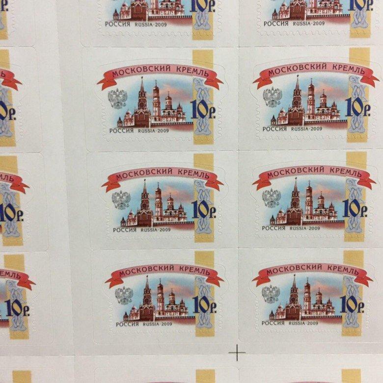 открытка в белоруссию сколько марок него есть