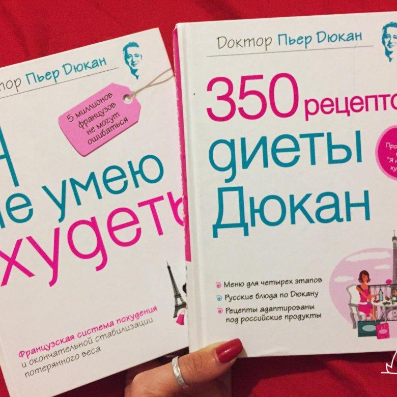 Дневник Похудения 154. Сравнительный обзор лучших дневников похудения