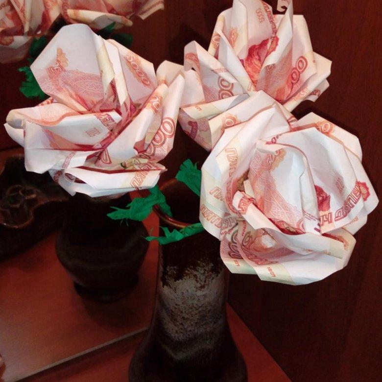 картинки роза на деньгах как сделать такую