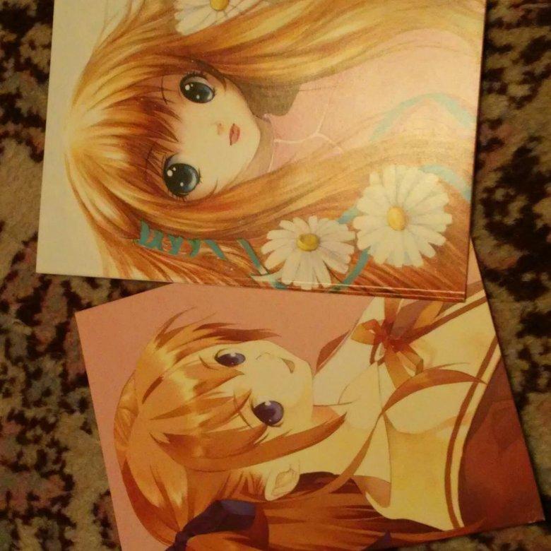 Самодельная аниме открытка