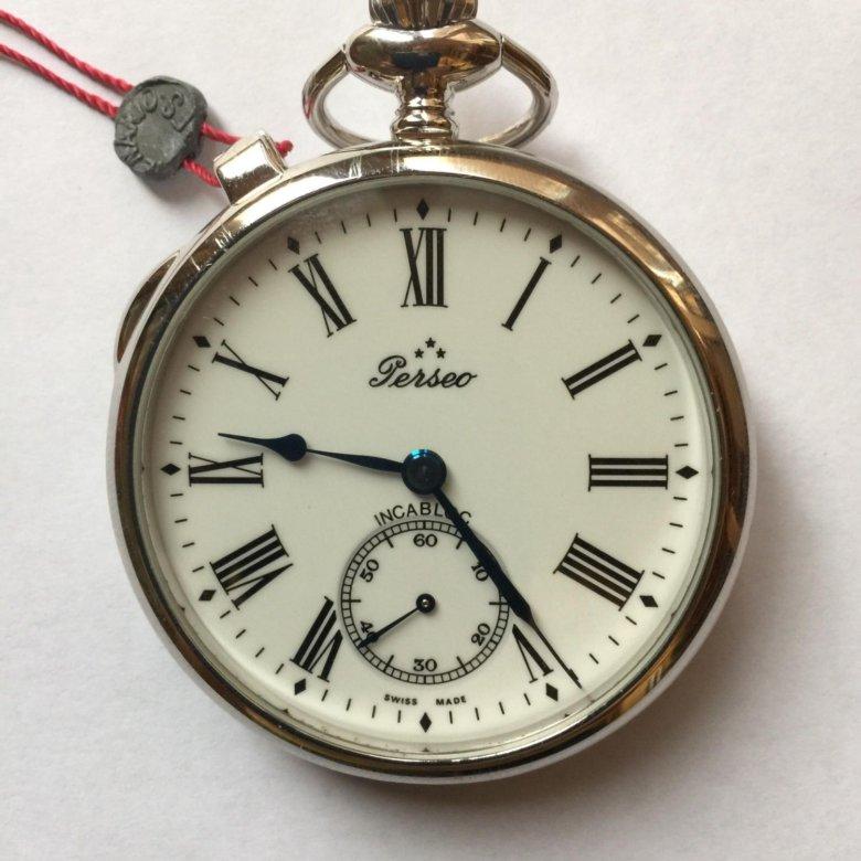 Карманные часы — широкий выбор на яндекс.маркете.
