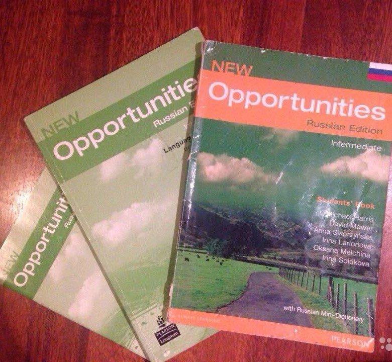решебник к учебнику new opportunities russian edition intermediate