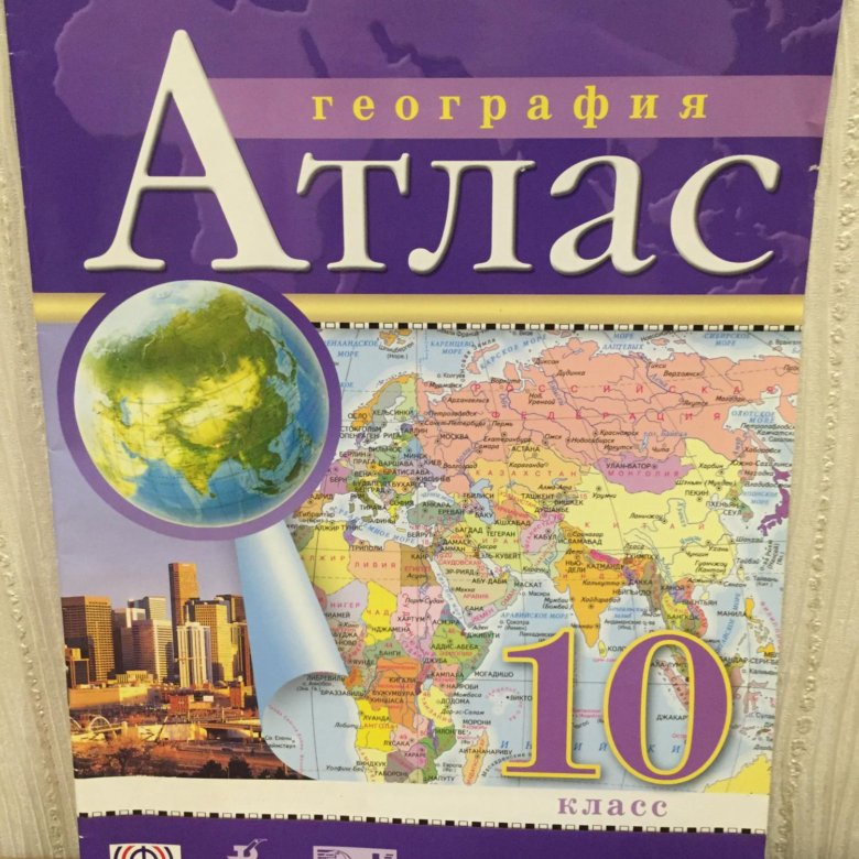географии решебник 8 класса дрофа по атлас