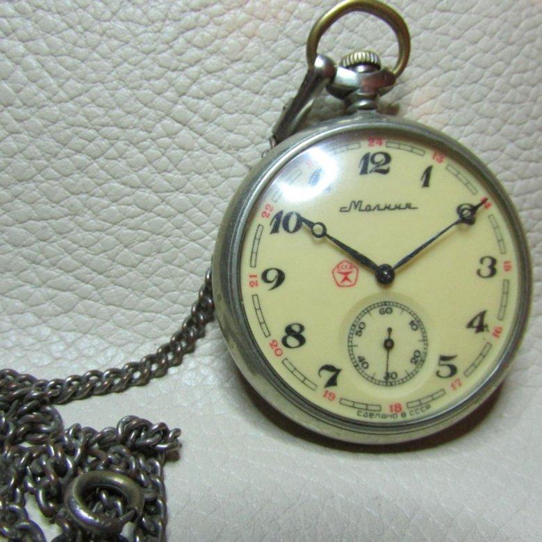 Часы молния скупка часа электрика человеко стоимость