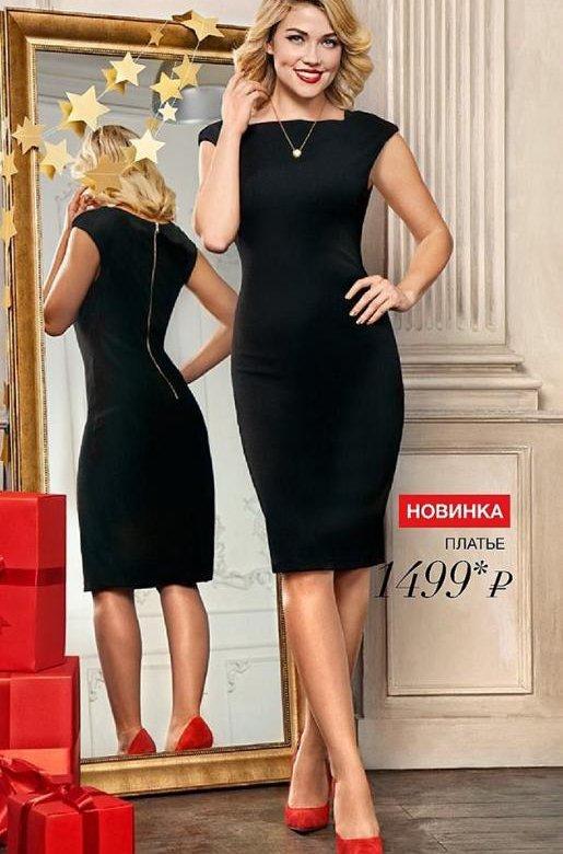 Платье avon изящный силуэт черное cc крем avon