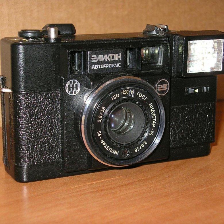 пленочный фотоаппарат с автофокусом самое важное предназначение
