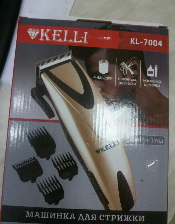 машинка для удаление волос на лицо недорого