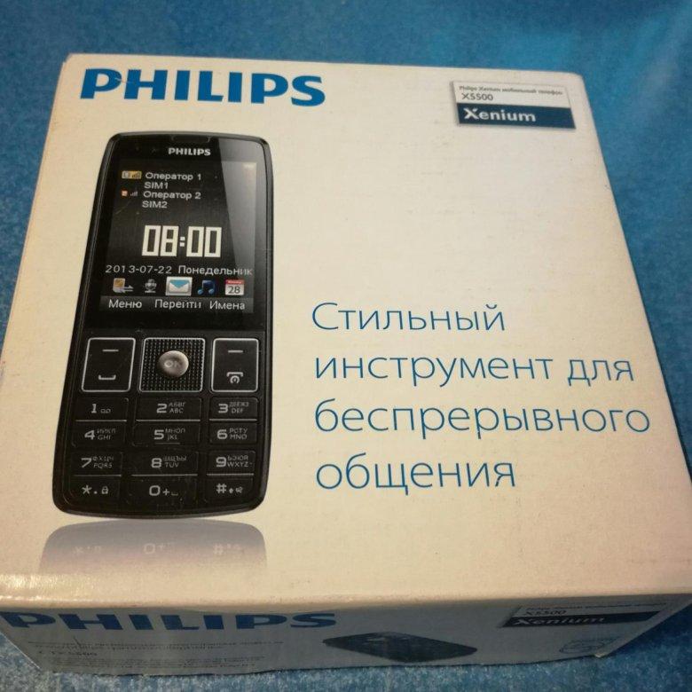 телефон филипс xenium 5500 купить в связном