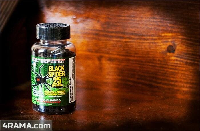 таблетки для похудения черная вдова купить