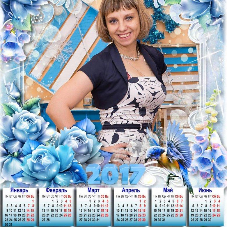 Учителю днем, открытки и календари на ваше фото