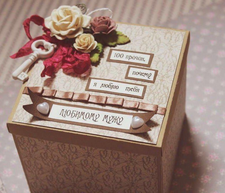 Коробочки для поздравления с днем рождения