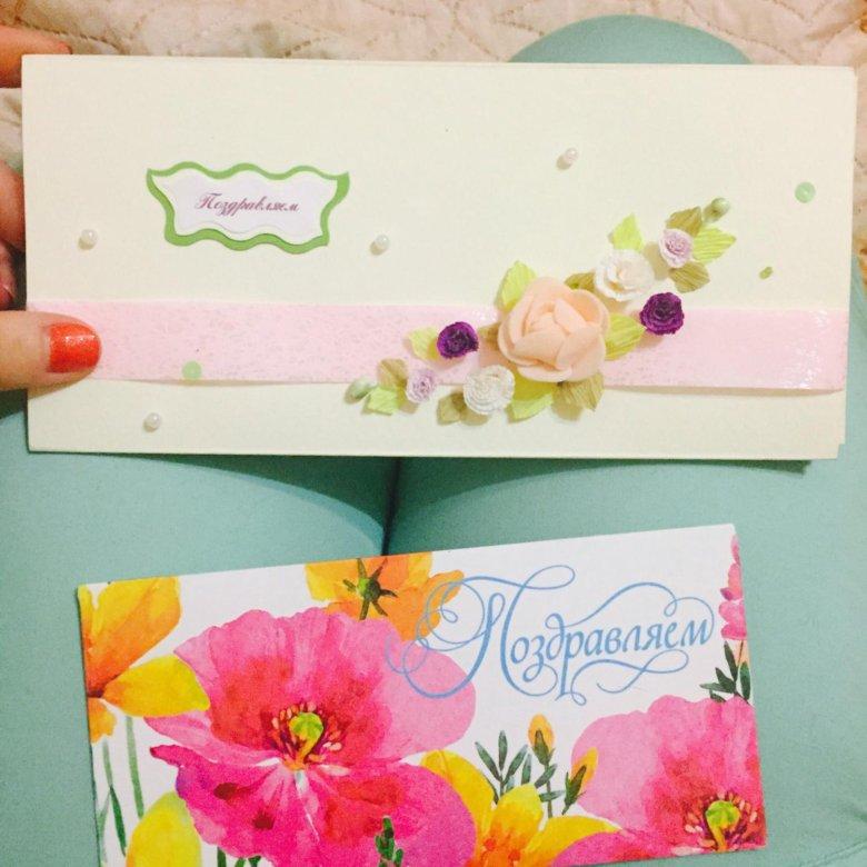Открытки, открытки конверты уфа