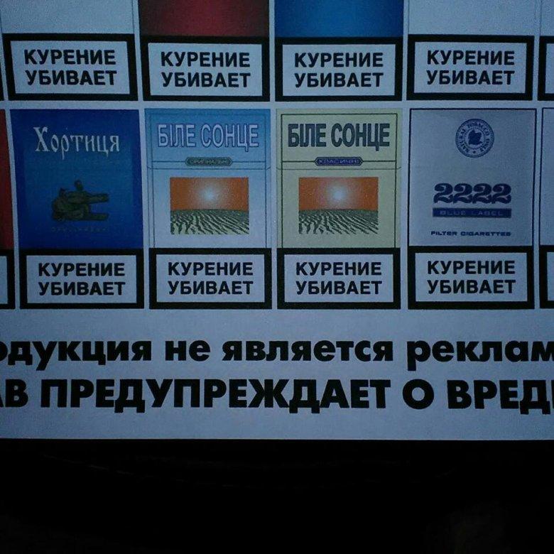 Купить сигареты 2222 в нижнем новгороде куплю паровую сигарету