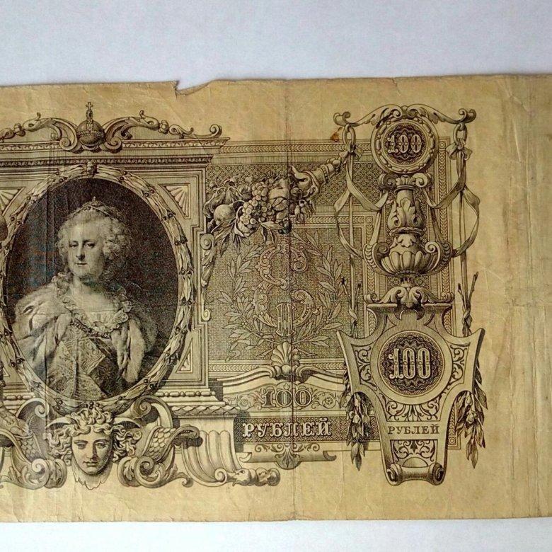 для колодцев банкноты царской россии фаркоп такого типа