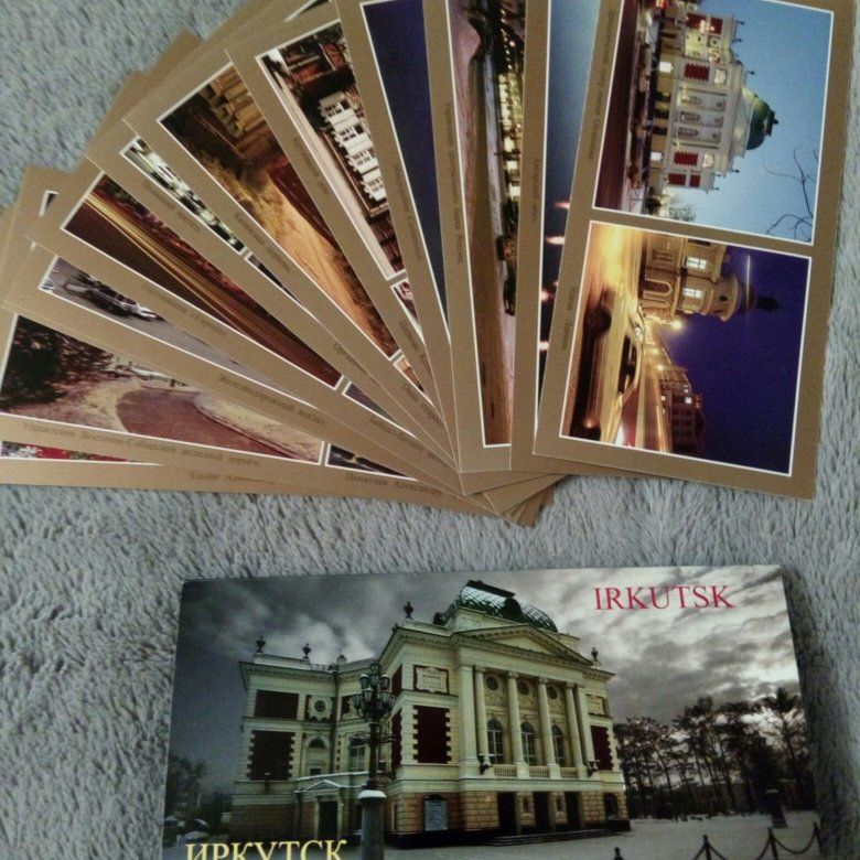 Музыкальная открытка иркутск