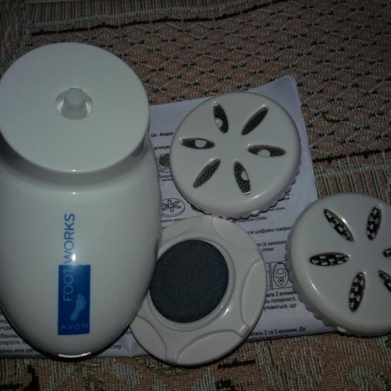 аппарат для педикюра эйвон 44017