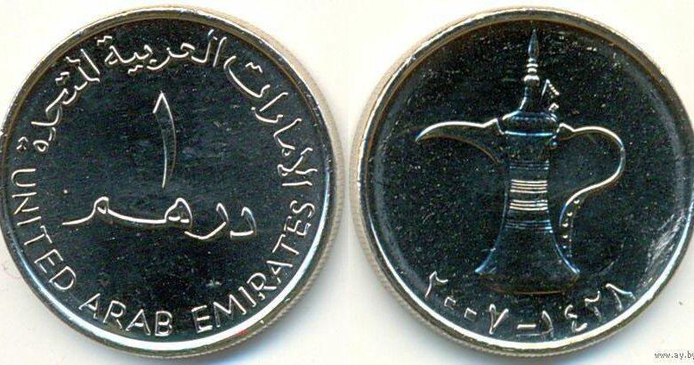 арабские деньги в рублях фото такой вид наблюдаю