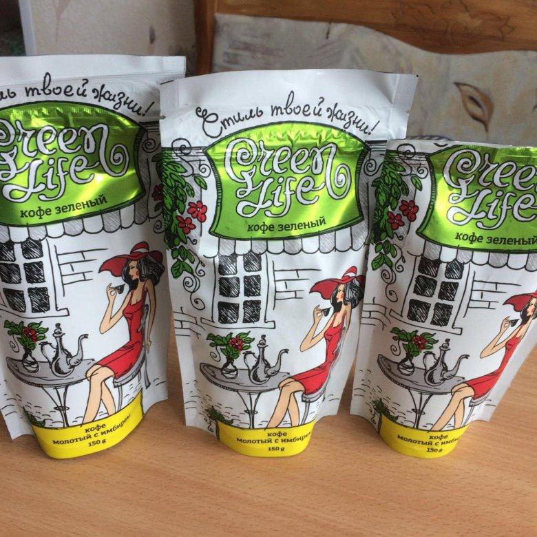Кофе зеленые для похудение