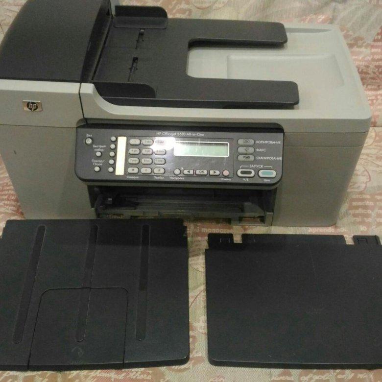 Драйвер для HP Officejet 6300 All-in-One