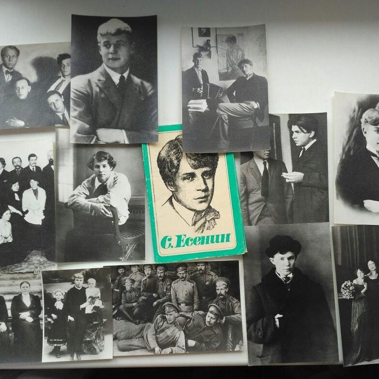 Картинка прикол, есенин открытки