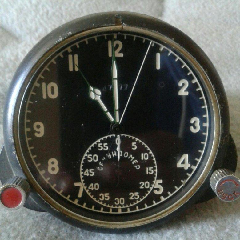 Часы 60 чп соответствуют требованиям ту изготовитель гарантирует соответствие изделия требованиям паспорта при соблюдении потребителем условий эксплуатации, транспортирования и хранения.