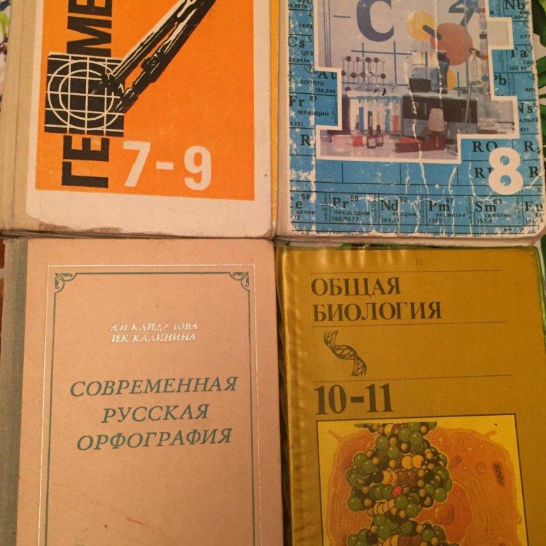 солнечную погоду какие учебники были в советские времена фото полный пацифист