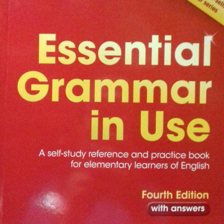 Гдз для english grammar is use