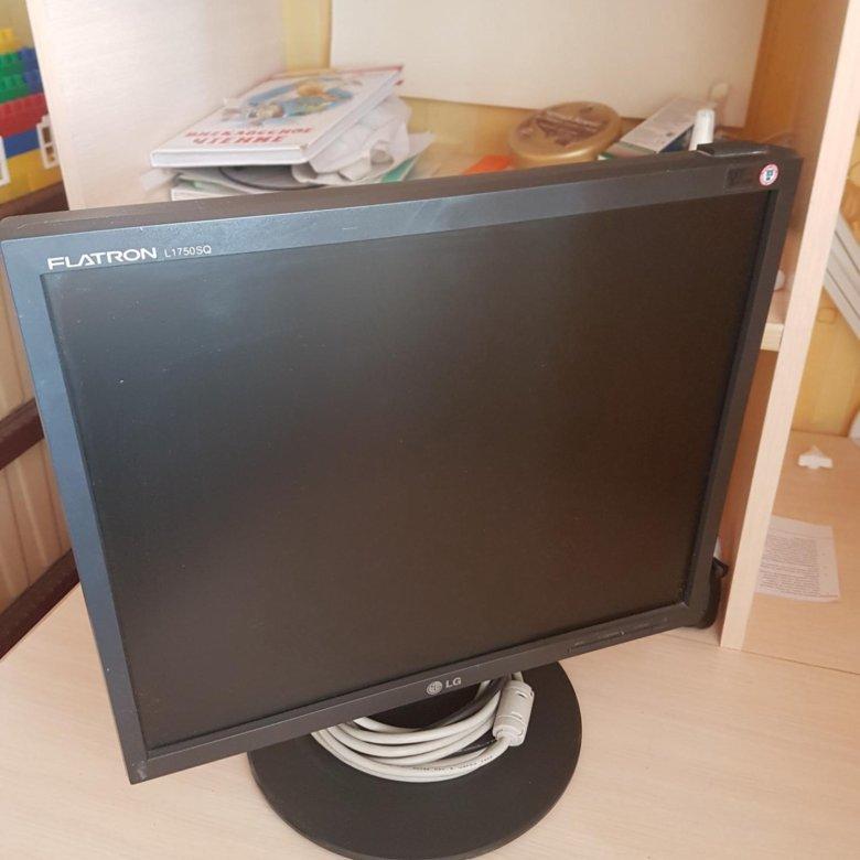 монитор купить в челябинске