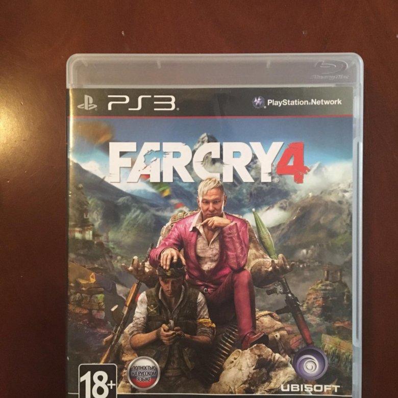Far Cry 4 Ps3 Cheat Pkg