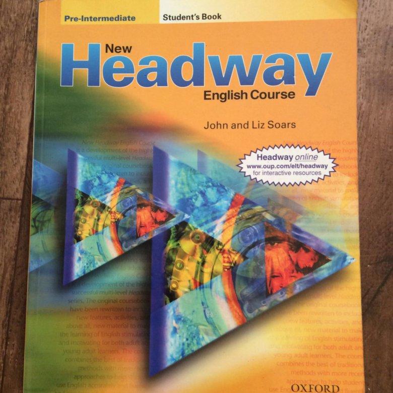 Гдз по английскому headway students book pre-intermediate