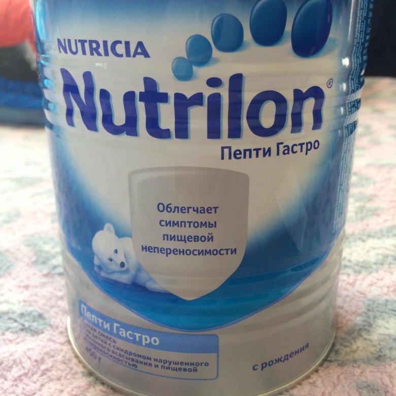 купить нутрилон пепти аллергия в екатеринбурге
