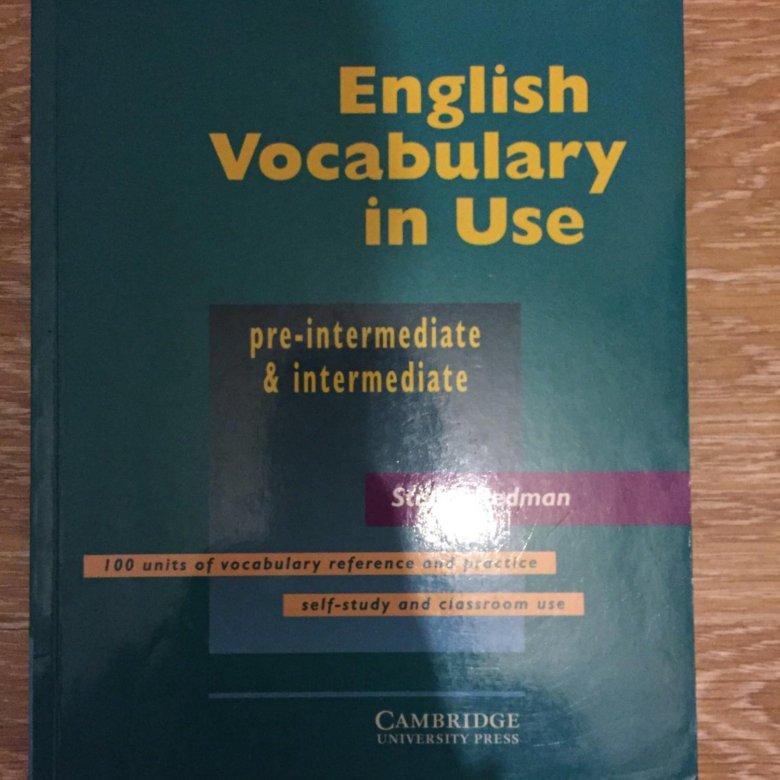 Решебник К English Vocabulary In Use Elementary